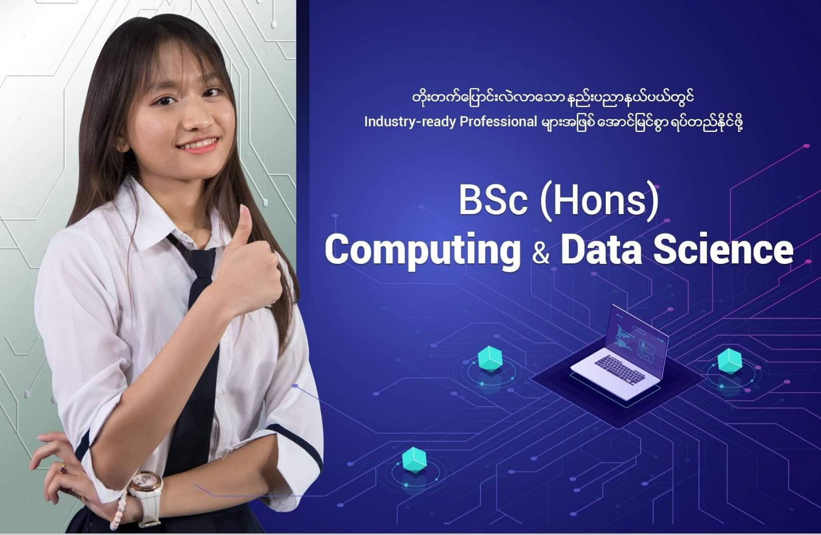 BSc (Hons) Computing and Data Science in Myanmar